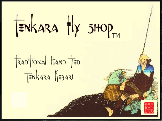 tenkara_fly_shop_banner