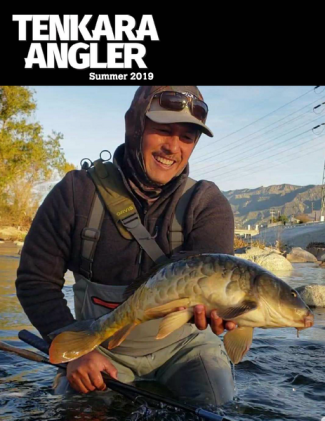 Tenkara Angler Summer 2019 Back Cover