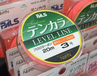 NISSIN-Orange-ONI-Level-Line-768x606.jpg